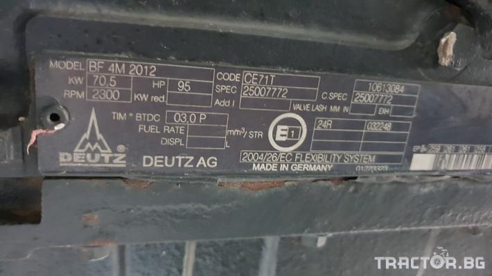 Трактори Deutz-Fahr LAMBORGHINI R3 EVO100 8