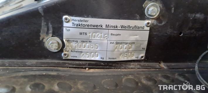 Трактори Беларус МТЗ 1021.3 9 - Трактор БГ