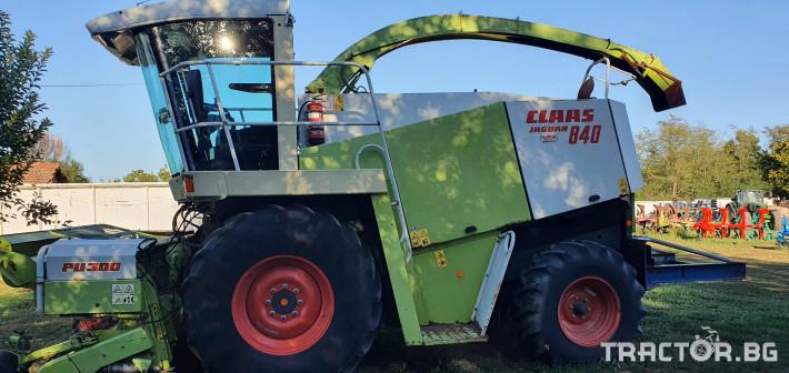 Хедери за жътва Claas За силажокомбаин 5 - Трактор БГ