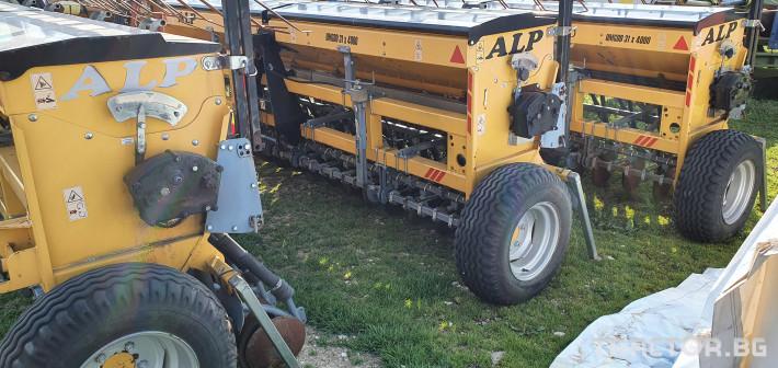 Сеялки ALP 4 метра за житни 6 - Трактор БГ