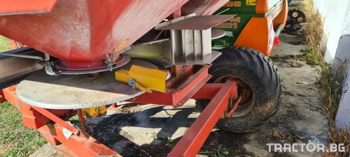 Торачки Amazone  Bogbale 13 - Трактор БГ
